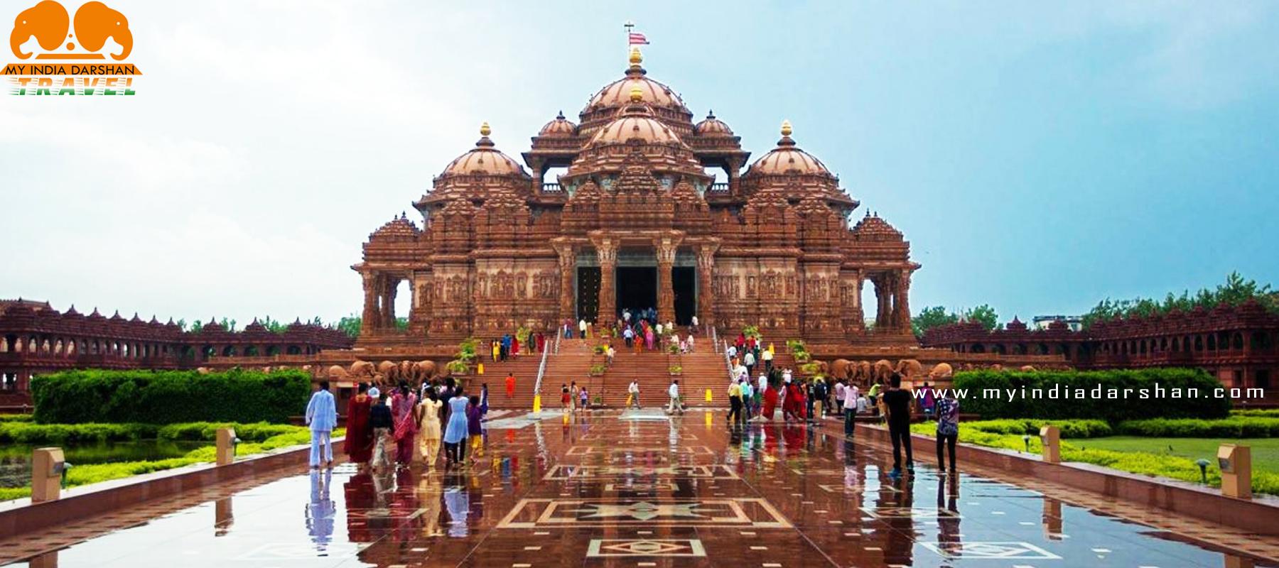 -delhi tour2 | MY INDIA DARSHAN