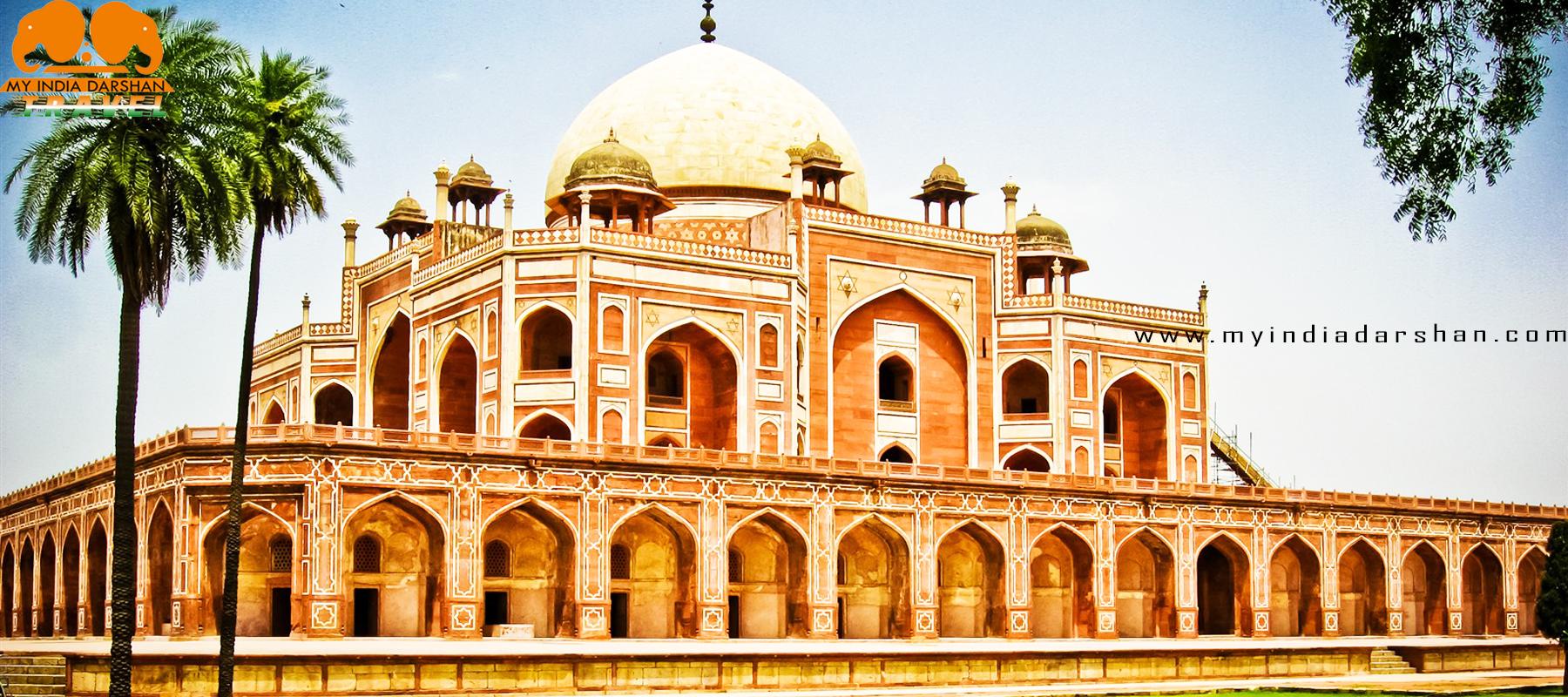-delhi tour5 | MY INDIA DARSHAN