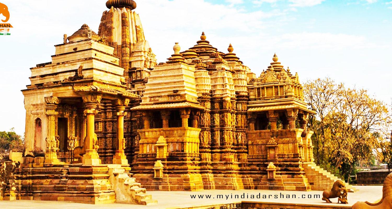 -khajuraho tour | MY INDIA DARSHAN