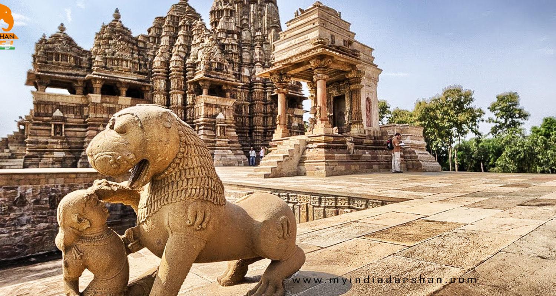 -khajuraho tour1 | MY INDIA DARSHAN