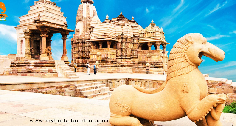 -khajuraho tour2 | MY INDIA DARSHAN